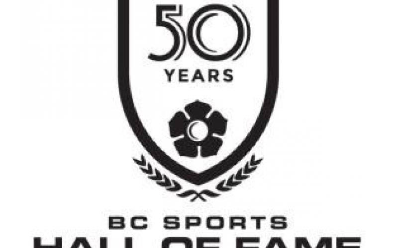 BC Sports Hall of Fame Anniversary logo